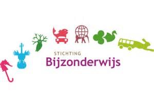 Logo Leerkracht Groep 2 (Achtsprong)