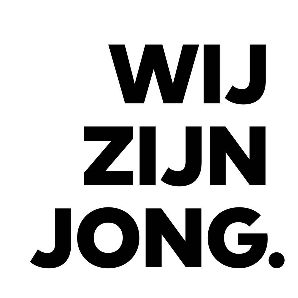 Logo Pedagogisch Medewerker (Korein)